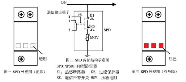 sk3110温控开关接线图